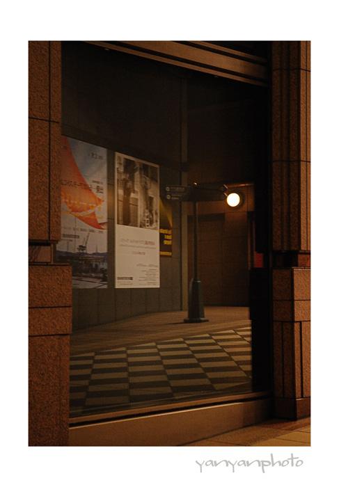 写真美術館