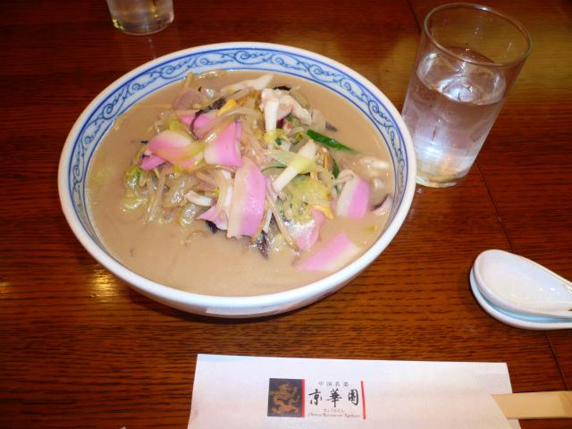 20101101-03佐賀 293
