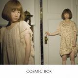 YUKI-Cosmic Box