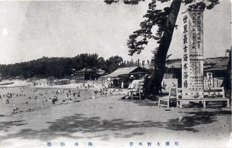 SAIKOEHAGAKI1.jpg
