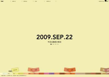 1290394548_182_convert_20090923210828.jpg