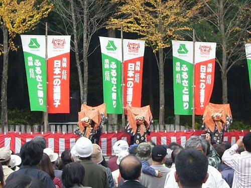 H211018荘川獅子舞競演会獅子舞