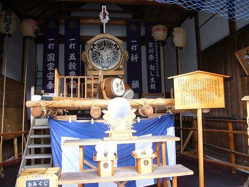 H211018古川祭り会館