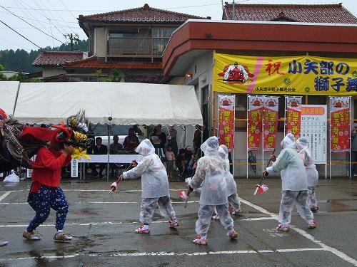 H220523獅子舞共演会愛鉄町①