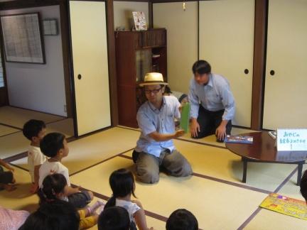 201109読み聞かせ_1