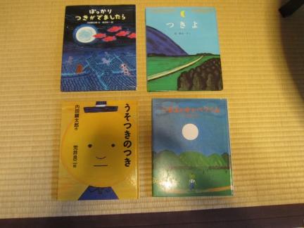 201109読み聞かせ_3