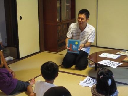 201109読み聞かせ_4