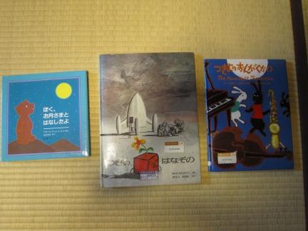 201109読み聞かせ_5