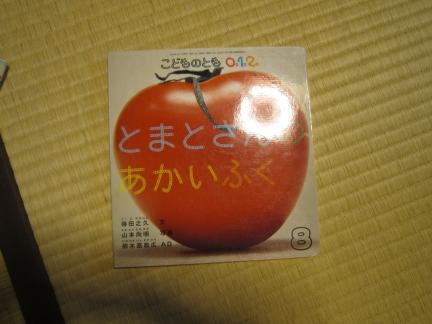 201109読み聞かせ_6