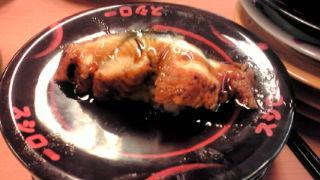 スシローの大うなぎ寿司!