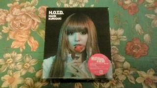 黒崎真音さんのアルバム「H.O.T.D.」
