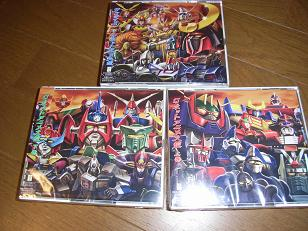 「ロボットアニメ大鑑」と「サンライズロボットアニメ大鑑」