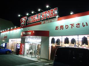 JUMBLE STORE豊川インター店