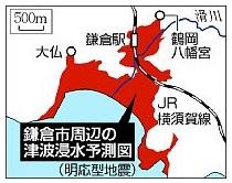 鎌倉津波予想図