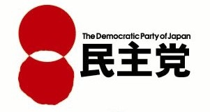 民主党ロゴマーク