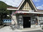 吉ヶ原駅2