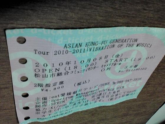2010_1012_200850AA.jpg