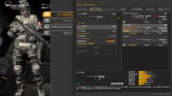 ScreenShot00105.jpg