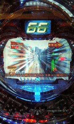 スーパーマンリターンズ25連チャン画像