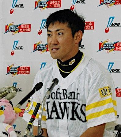 20110622内川選手MVP受賞