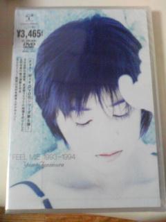 20110812谷村有美さんDVD