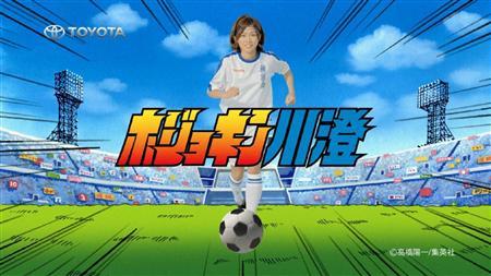 20120401ホジョキン川澄