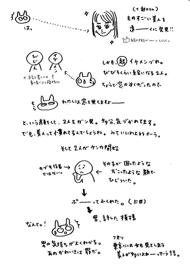 20100223 (1)jpg