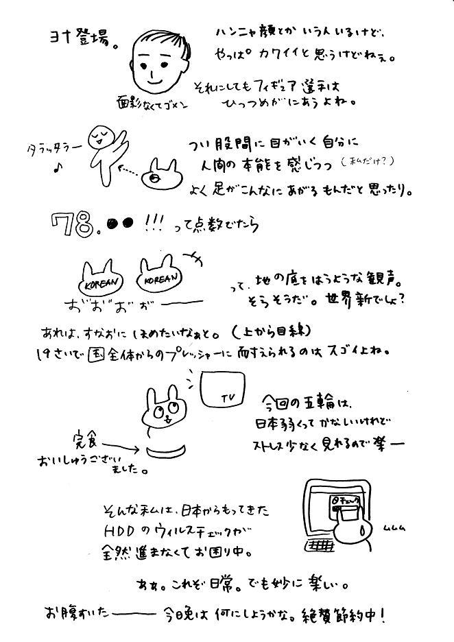20100224(1)jpg.jpg