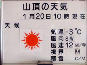 h1-20-12.jpg