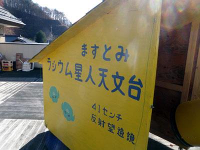 mizugaki3.jpg
