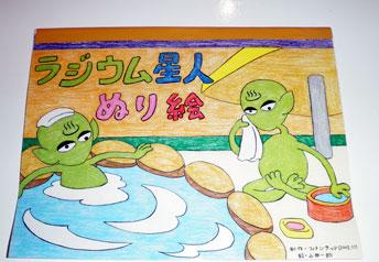 mizugaki4.jpg