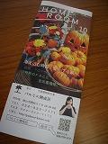 gazou_20091001123556.jpg