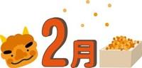 imagesCAUSN11N_20120201173151.jpg