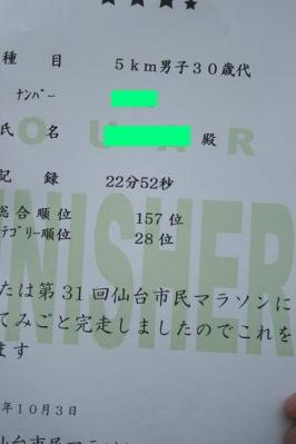 IMG_3685[1]