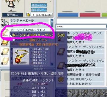ホンテ卵月5個目販売(1112+1114+個人.JPG