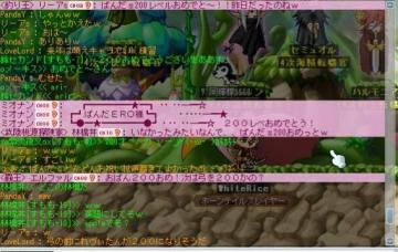 Maple091226Lv200になりました8.JPG