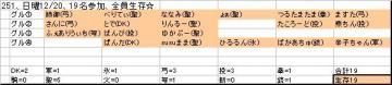 Maple091226_ホンテ卵月9号-3pt.JPG