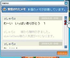 Maple091120_160525.jpg