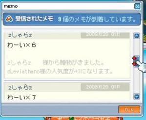 Maple091120_160536.jpg