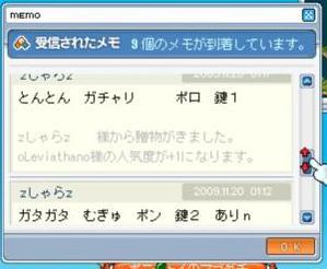 Maple091120_160543.jpg