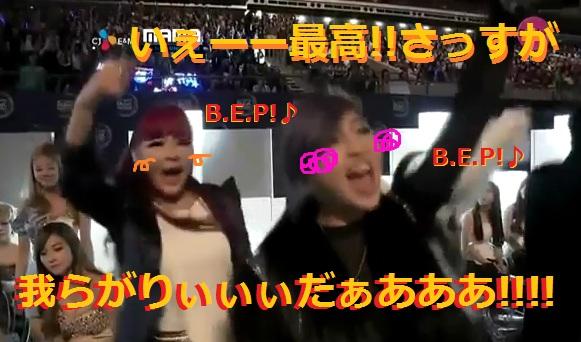 bepclbepat2011mama2.jpg