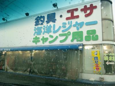 100211maxkishi.jpg