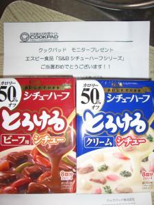 001_20091006090932.jpg