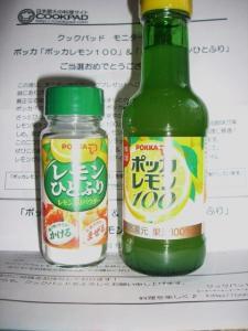013_20091012193234.jpg