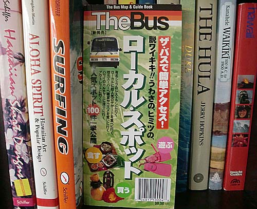bus loc book