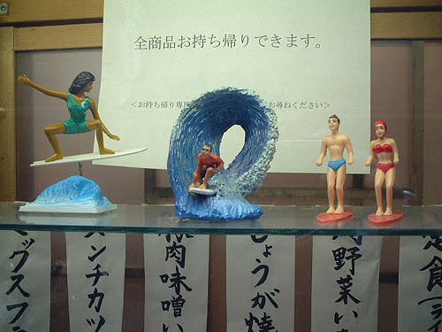 surf display