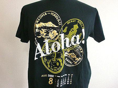 cal t aloha