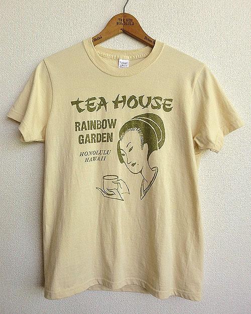 tea house t