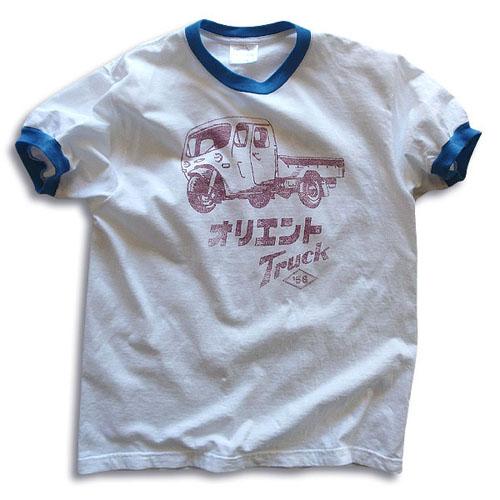 oriental truck cc