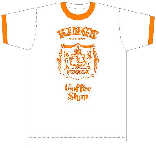 king's bakery ske